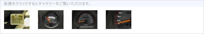 d5967I スピード & タコ メーター